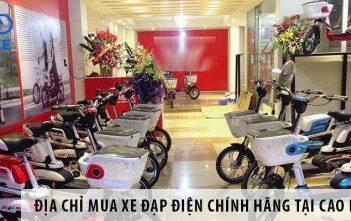 Địa chỉ mua xe đạp điện chính hãng tại Cao Bằng