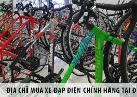 Những địa chỉ mua xe đạp điện chính hãng tại Đồng Nai