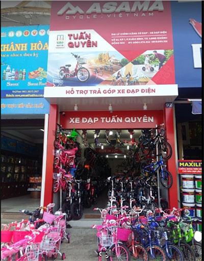 Cửa hàng Xe đạp Tuấn Quyên (Long Khánh)