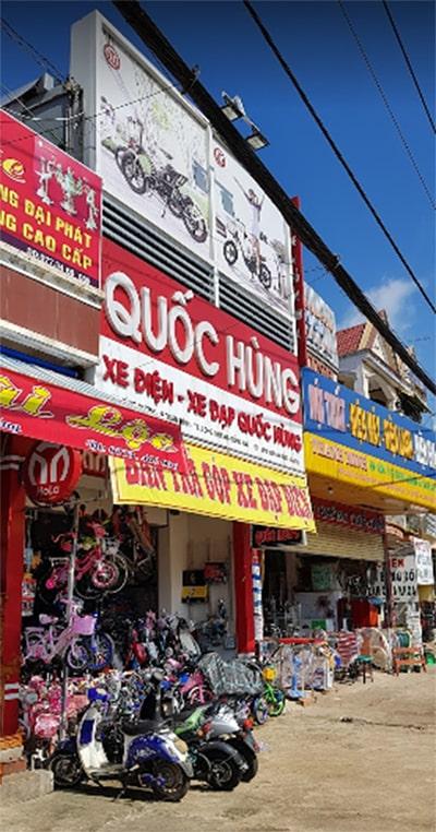 Cửa hàng Xe đạp Quốc Hùng
