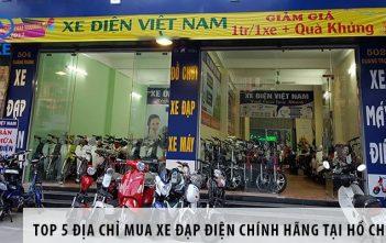 Top 5 địa chỉ mua xe đạp điện chính hãng tại Hồ Chí Minh