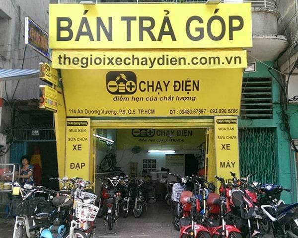 Cửa hàng Thế giới xe điện TP Hồ Chí Minh