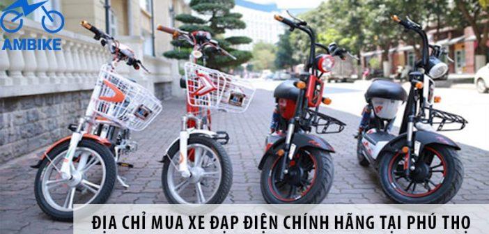 Điểm danh các địa chỉ mua xe đạp điện chính hãng tại Phú Thọ