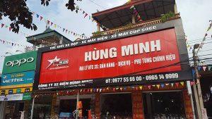 Cửa hàng Xe đạp điện Hùng Minh