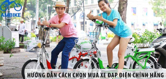 Hướng dẫn cách chọn mua xe đạp điện chính hãng, giá tốt