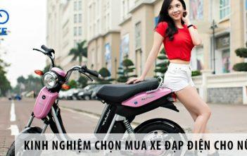 Kinh nghiệm chọn mua xe đạp điện cho nữ giới