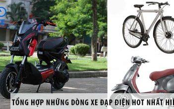 Tổng hợp những dòng xe đạp điện hot nhất hiện nay