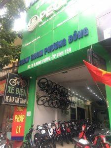 Showroom xe đạp điện Phương Đông - PEGA Vĩnh Phúc