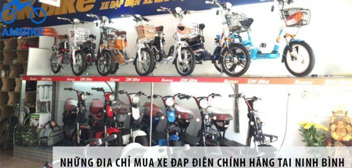 Những địa chỉ mua xe đạp điện chính hãng tại Ninh Bình