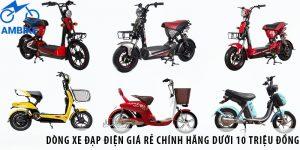 Những dòng xe đạp điện giá rẻ chính hãng dưới 10 triệu đồng