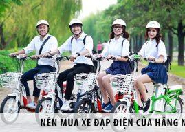 Tư vấn: Nên mua xe đạp điện của hãng nào?