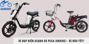 Xe đạp điện Asama và PEGA (HKbike) - Xe nào tốt?