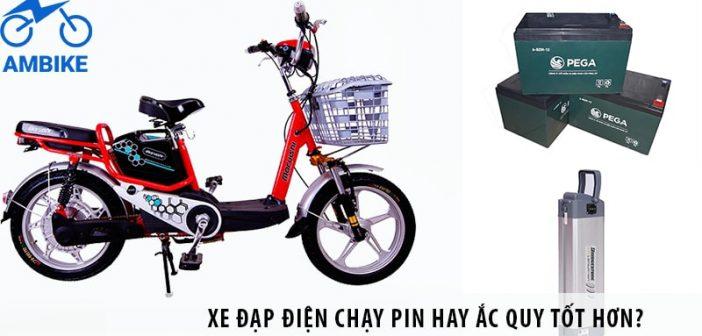 Xe đạp điện chạy pin hay ắc quy tốt hơn?