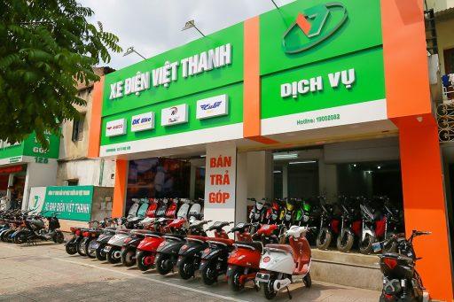 Một trong những cửa hàng của hệ thống xe điện Việt Thanh