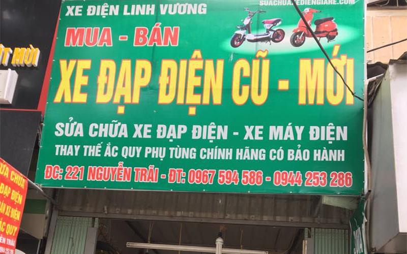 Cửa hàng xe điện Linh Vương