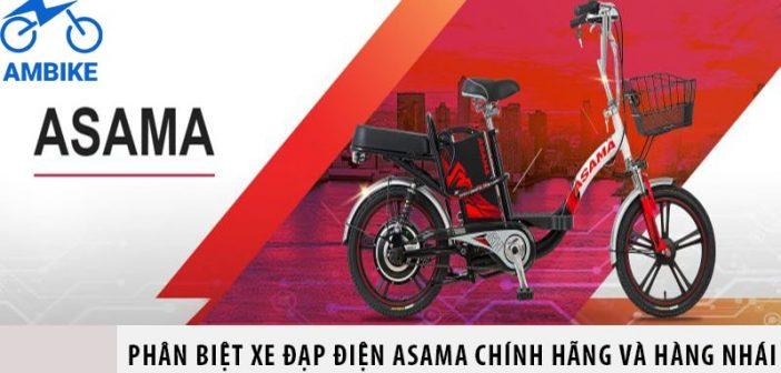 5 mẹo phân biệt xe đạp điện Asama chính hãng và hàng nhái