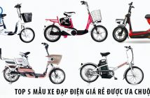 Top 5 mẫu xe đạp điện giá rẻ được giới trẻ ưa chuộng nhất
