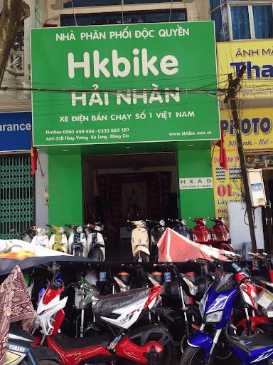 Một chi nhánh của xe điện Pega Quảng Ninh