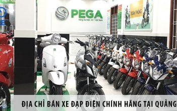 Địa chỉ bán xe đạp điện chính hãng tại Quảng Trị