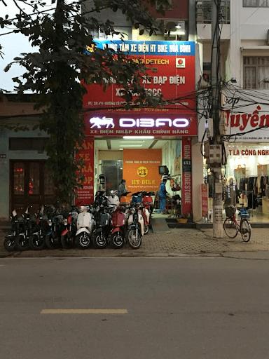 Cửa hàng xe điện chính hãng HTBike