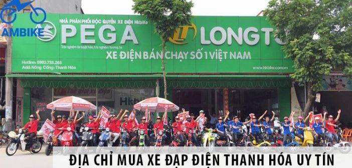 Những địa chỉ mua xe đạp điện Thanh Hóa uy tín