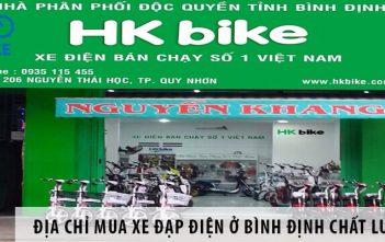 Địa chỉ mua xe đạp điện ở Bình Định chất lượng tốt