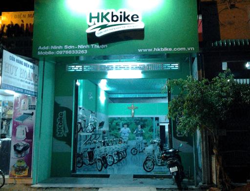 Cửa hàng xe điện Pega Mai Phương