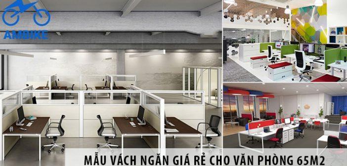 Top 3 mẫu vách ngăn văn phòng giá rẻ cho không gian 65m2
