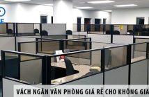 3 mẫu vách ngăn văn phòng giá rẻ cho không gian 75m2