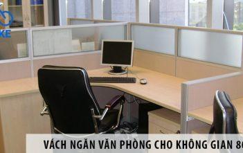 3 mẫu vách ngăn văn phòng giá rẻ cho không gian 80m2